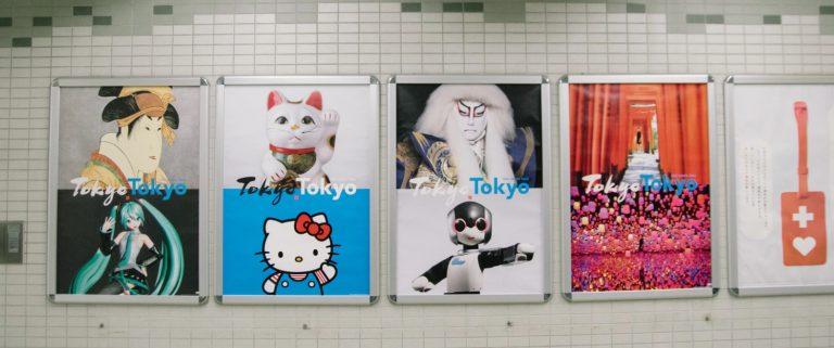 Plakaty reklamowe drukowane, kiedy warto się na nie zdecydować?